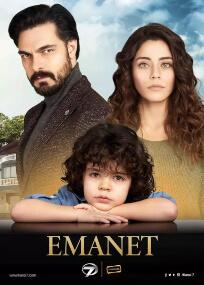 Emanet (Zavet)