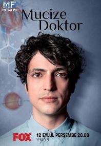 Mucize Doktor (Cudesni Doktor)